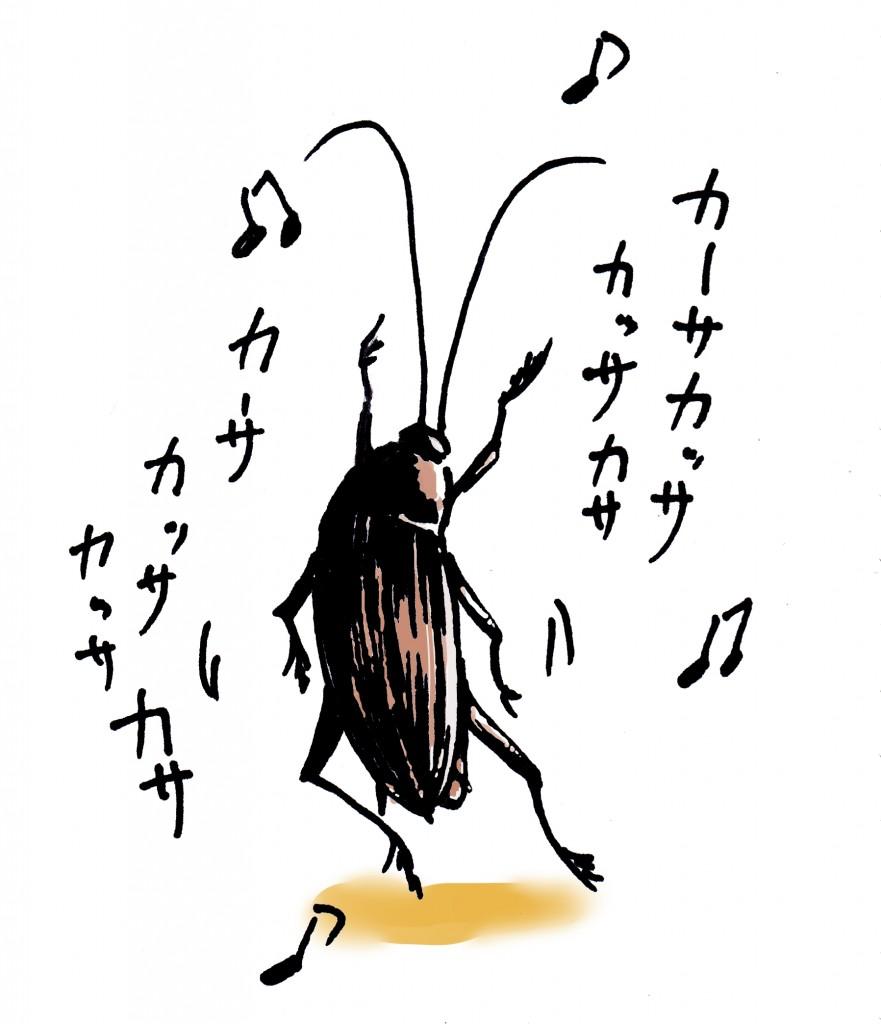 リズムに乗って踊るゴキブリのイラスト