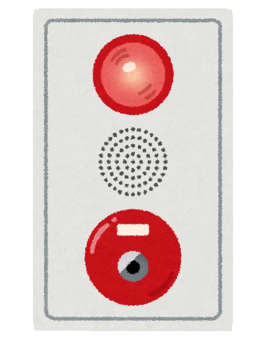 警報機のイラスト