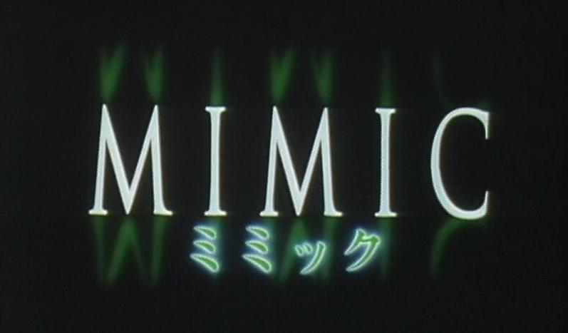 アメリカのホラー映画ミミック(MIMIC)のタイトル