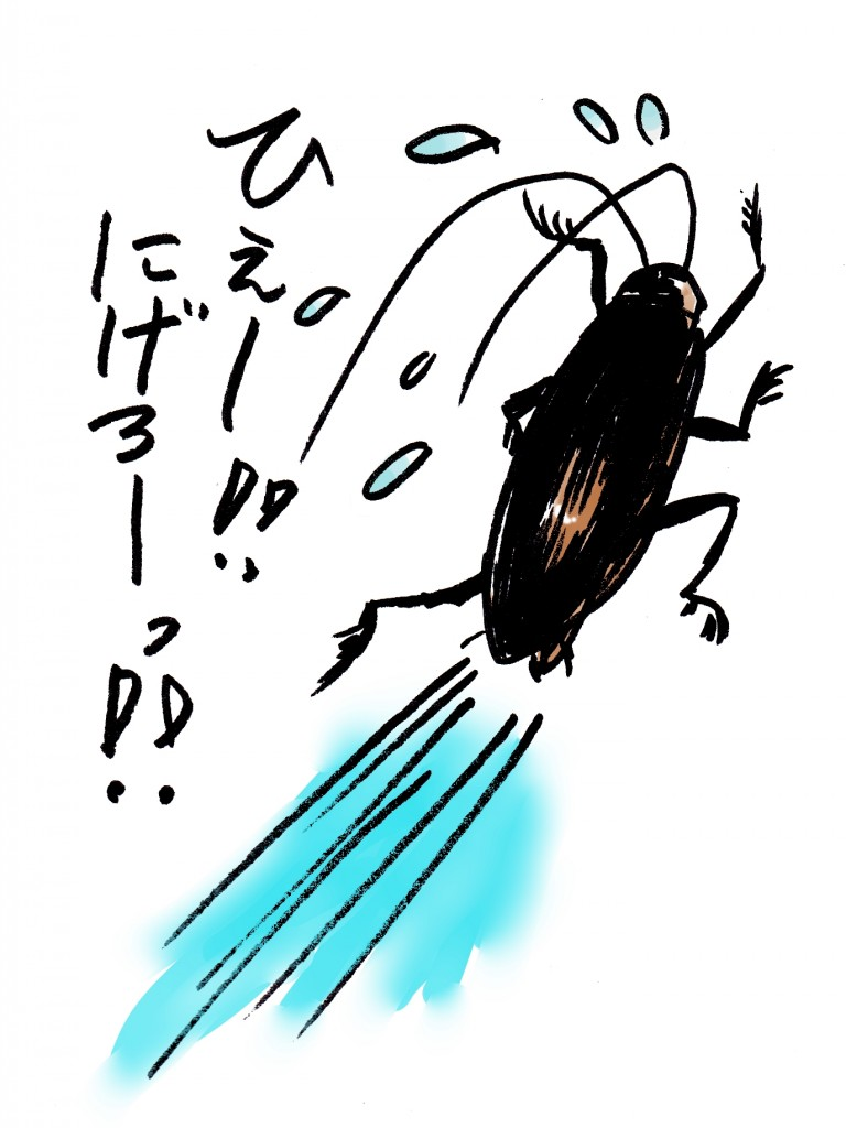 必死で逃げるゴキブリのイラスト