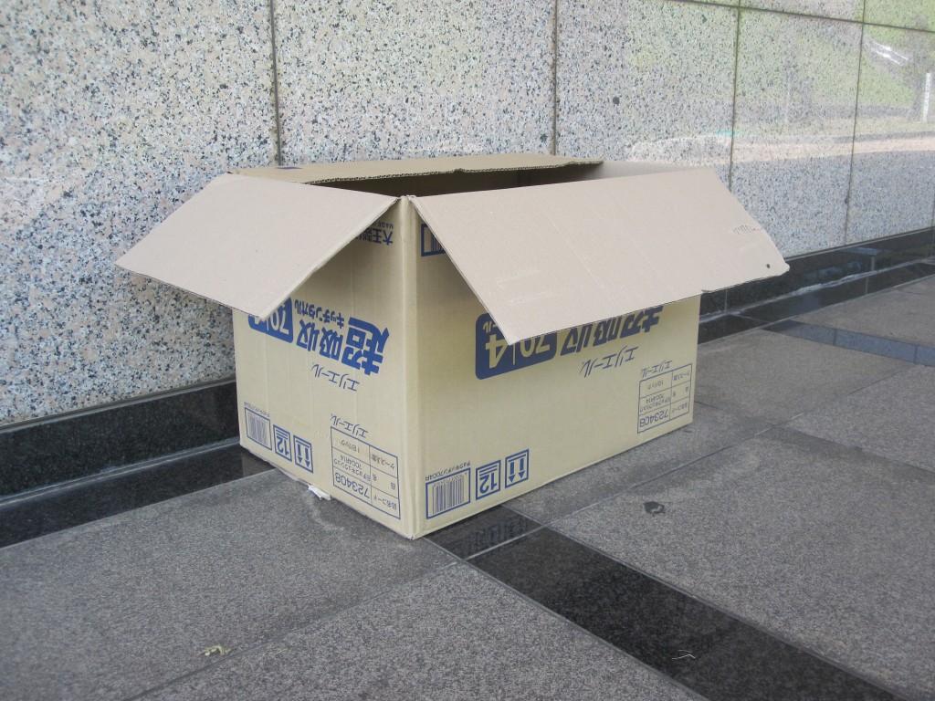 無造作に置かれたダンボール箱
