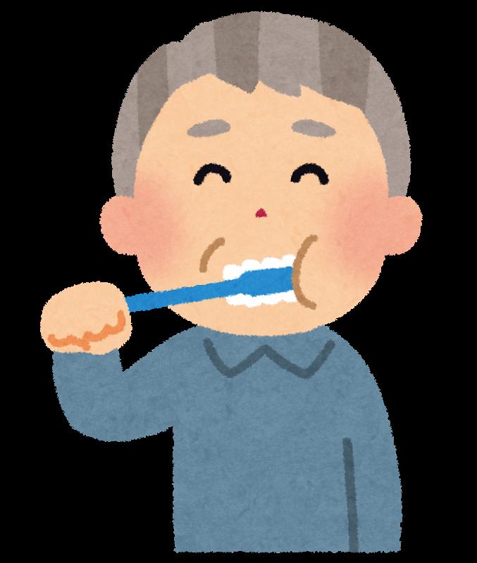 歯磨きをする老人