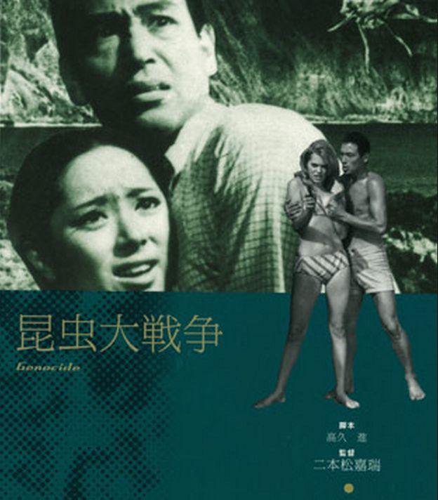 日本原産のパニック映画:昆虫大戦争