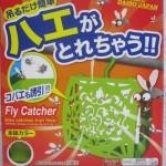 DAISO捕蝿器「吊るだけ簡単ハエがとれちゃう!!」
