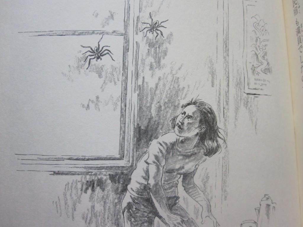 アシダカグモの出現に怯えおののく人間の様子