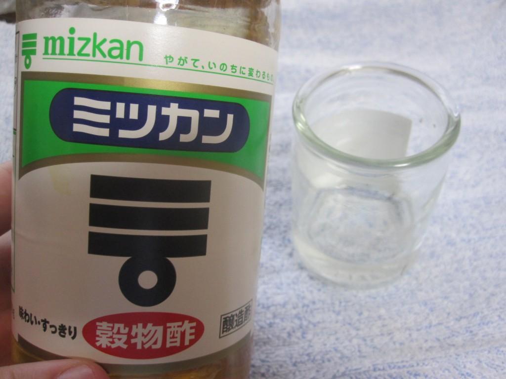 調味料の定番 ミツカン 穀物酢