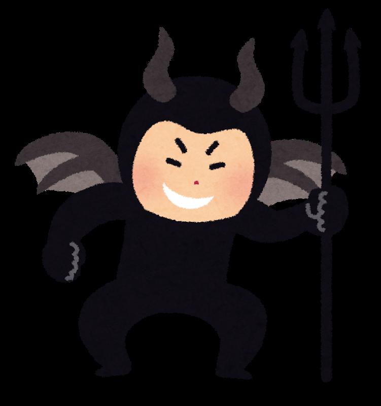 性格の悪そうなイジワル悪魔