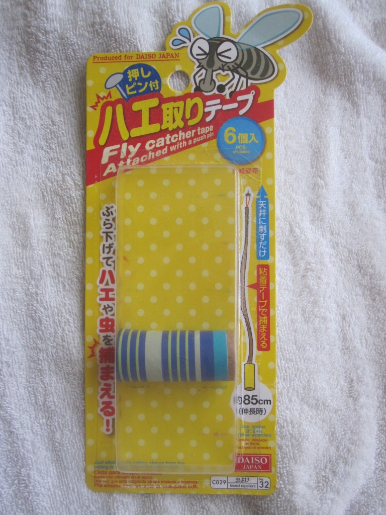 DAISOのハエ取りテープ(ハエ取り紙)