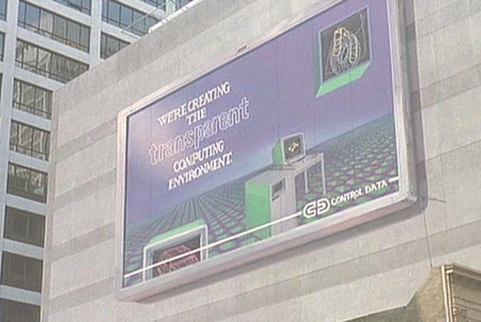 街中の看板広告をサングラスを装着して見てみると・・・