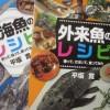 ゴキブリ昆虫食(´゚д゚`)!?人口爆発で食糧不足になった地球を救う救世主は害虫のゴキブリと予想してみる・・・