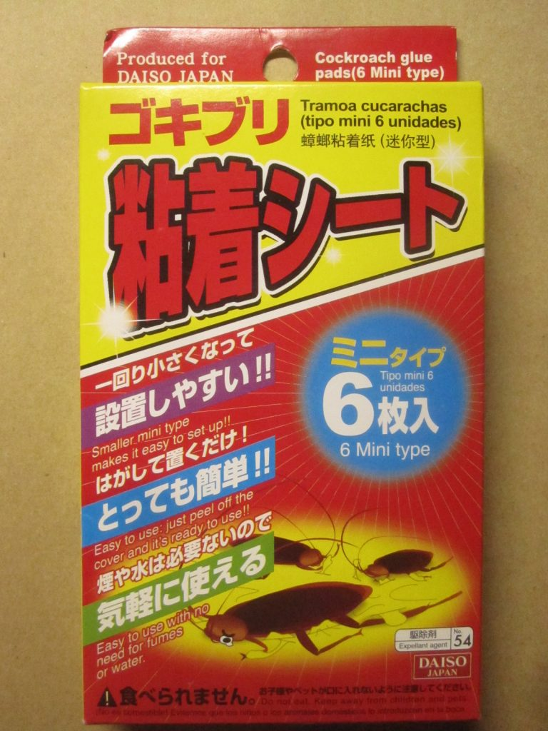 DAISO(ダイソー)の殺虫グッズ『ゴキブリ粘着シート』