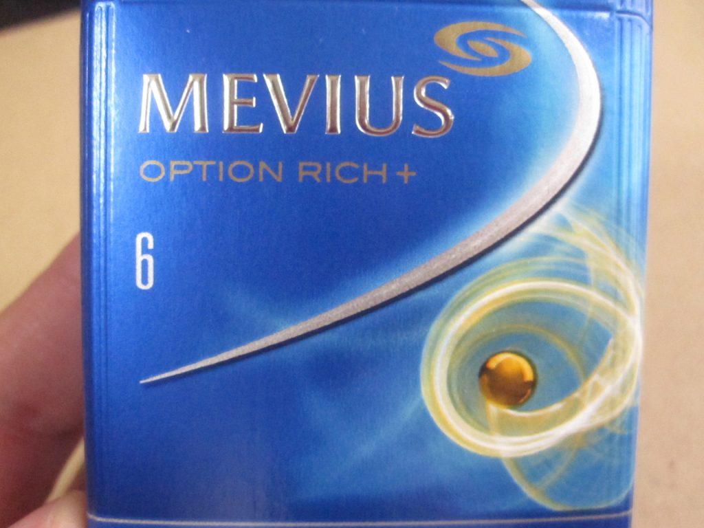新発売された煙草(タバコ)『メビウス・オプション・リッチプラス』