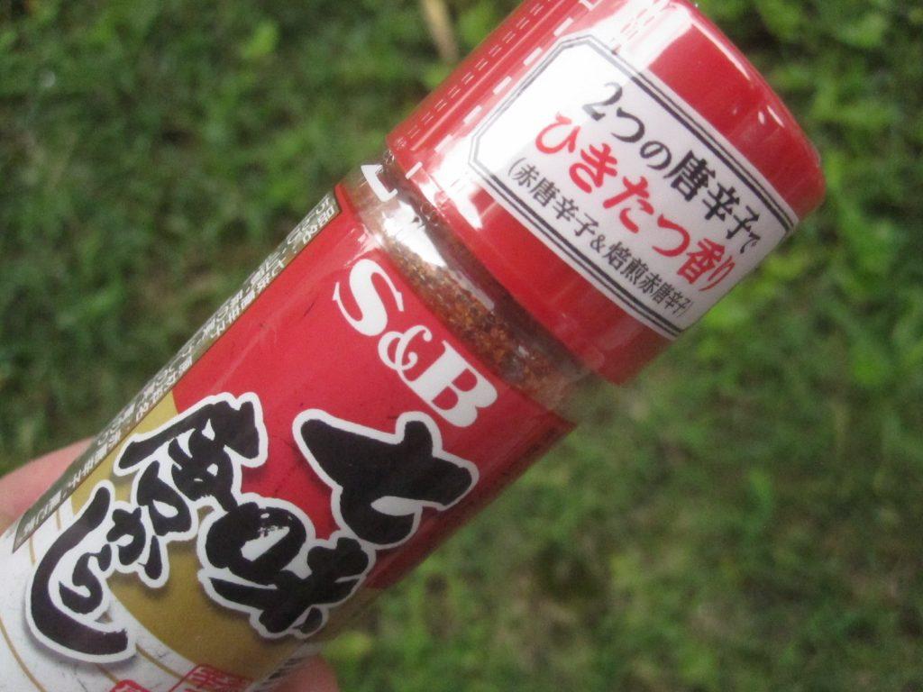 新品未使用の調味料「七味唐辛子」