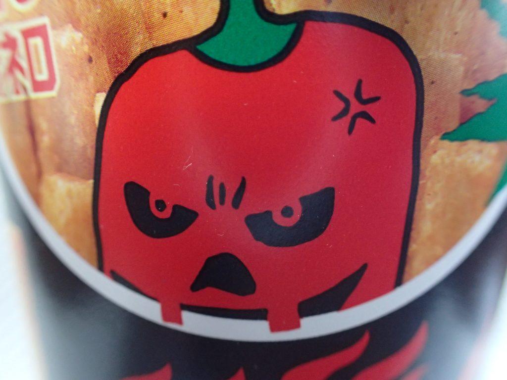 暴君ハバネロは、商品を印象づける強烈なキャラクターが有名