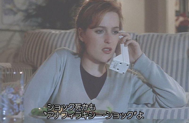 怪奇現象に疑いを持つ相棒のスカリー捜査官に電話で相談する