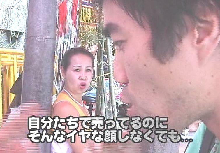 タイ人も顔をひきつらせる佐々木孫悟空の虫の生食い