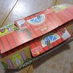 ゴキブリ駆除商品『ごきぶりホイホイ』は今後、名称を『やもりホイホイ』に変えるべき理由がコレだ!