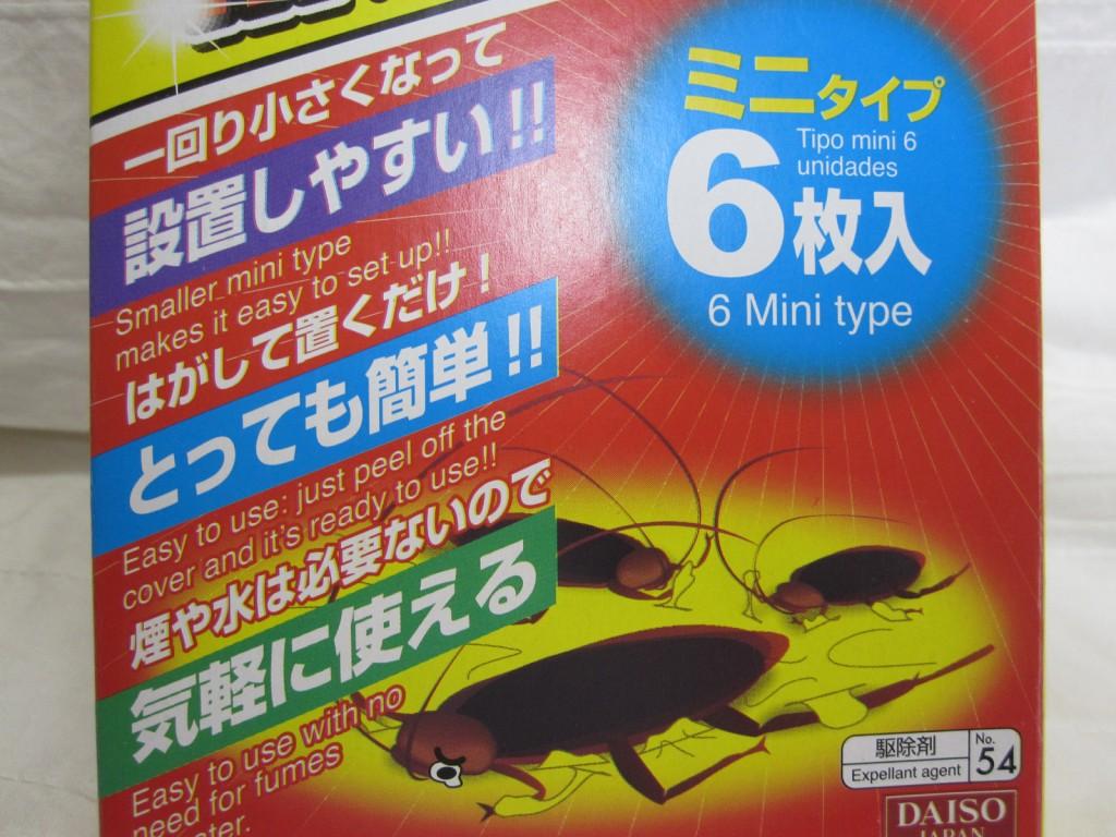 ゴキブリ粘着シートTramoa cucarachas