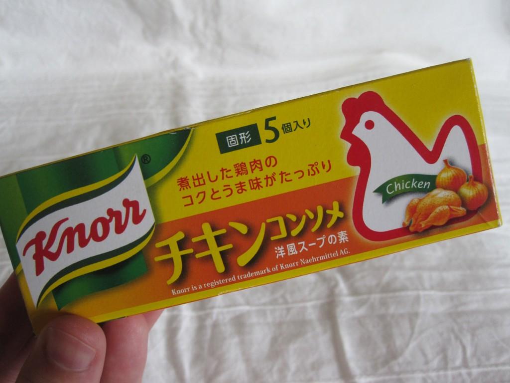 おびき寄せる餌はKnorrチキンコンソメ
