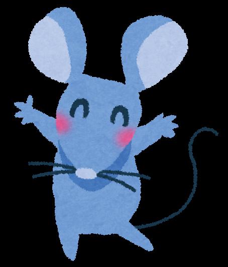 笑顔で踊るネズミのイラスト