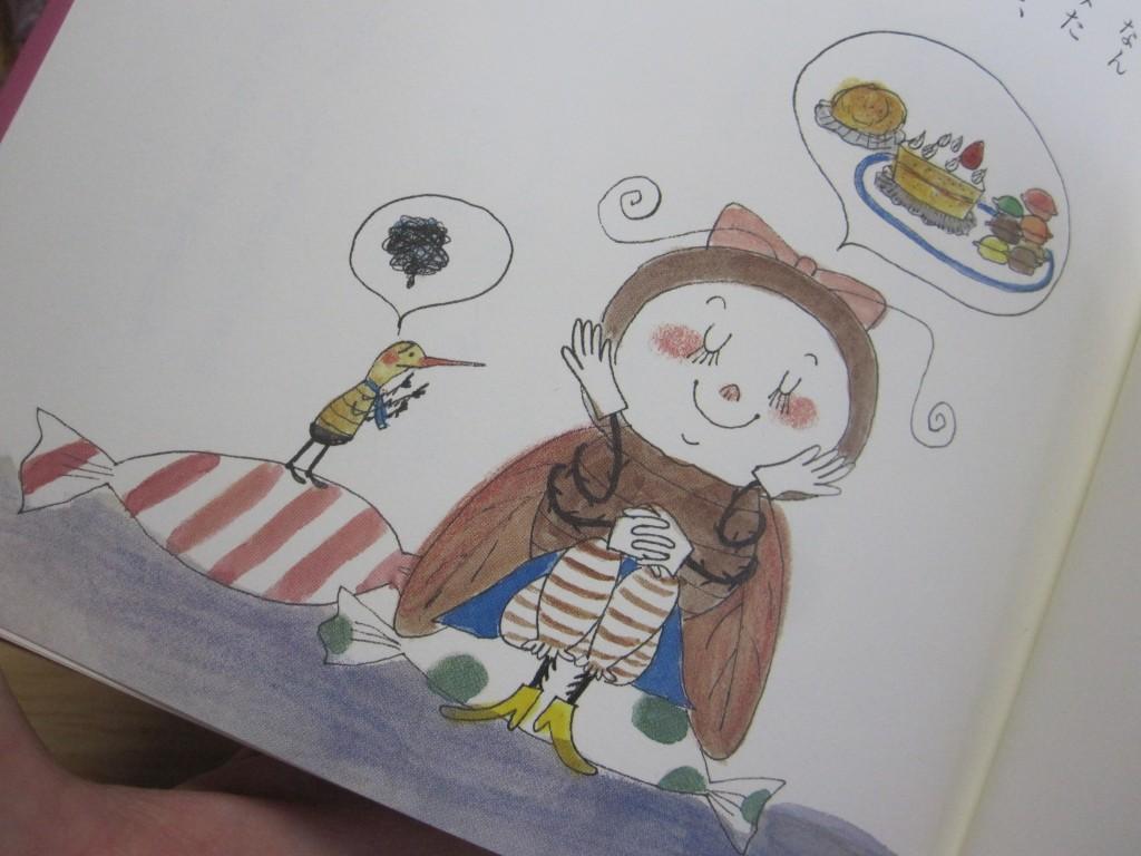 童話の中の挿絵