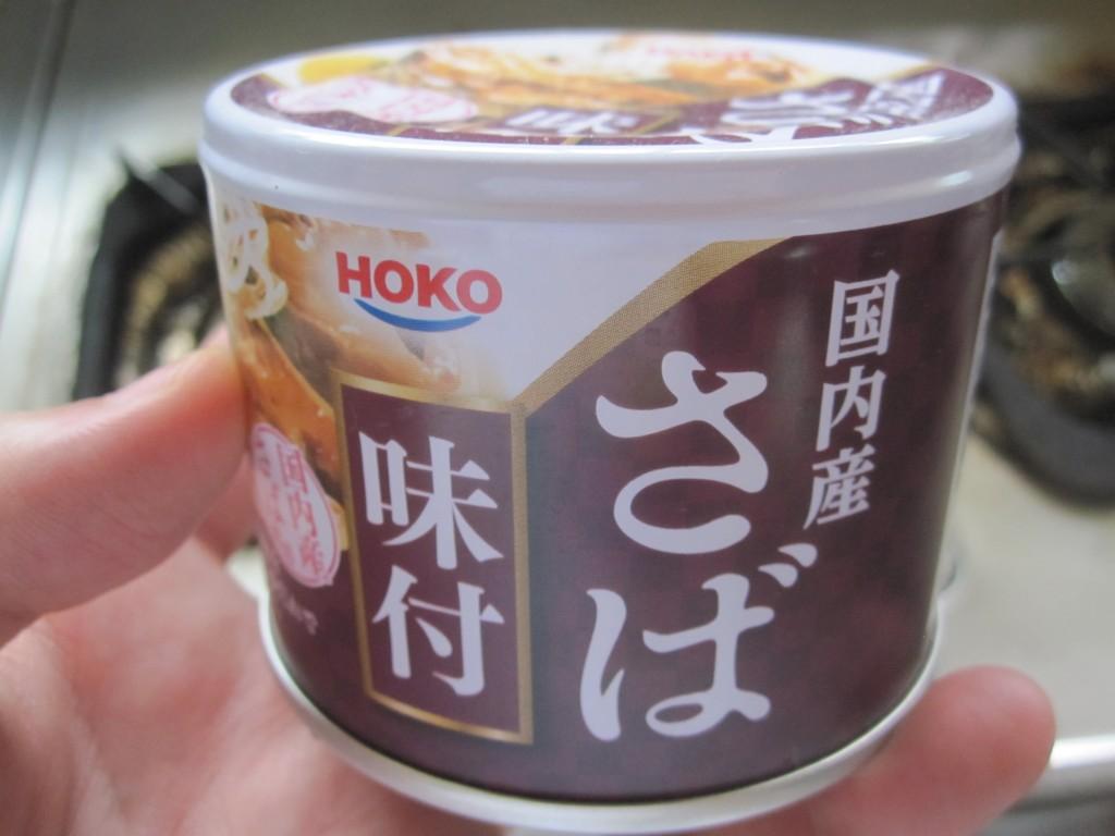 国内産の鯖(さば)の缶詰