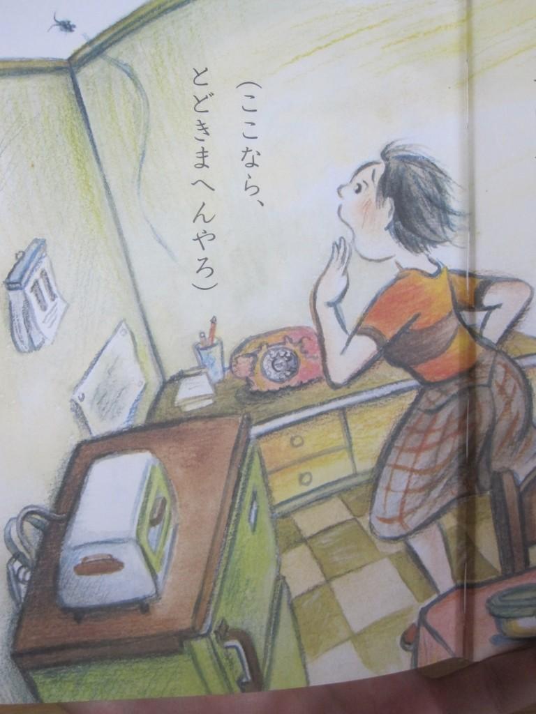 台所で母親に見つかり天井に逃走するゴキブリ