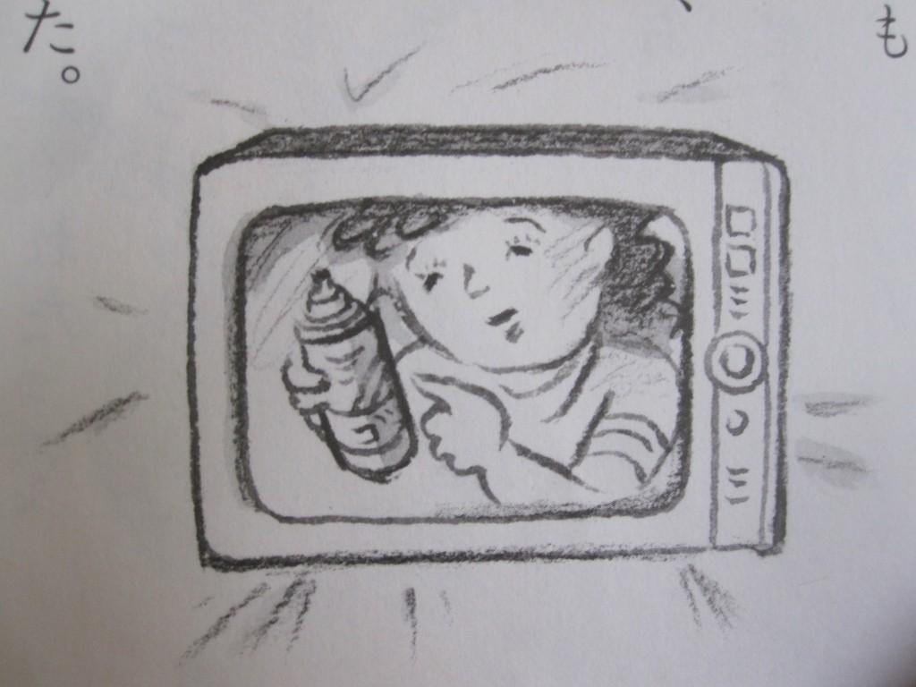 テレビCMの中の殺虫剤のワンシーン