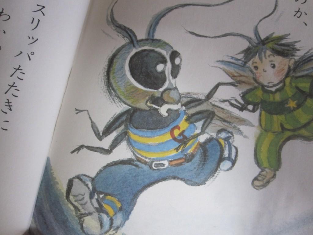 ゴキブリと一緒に逃げるゴキブリ少年