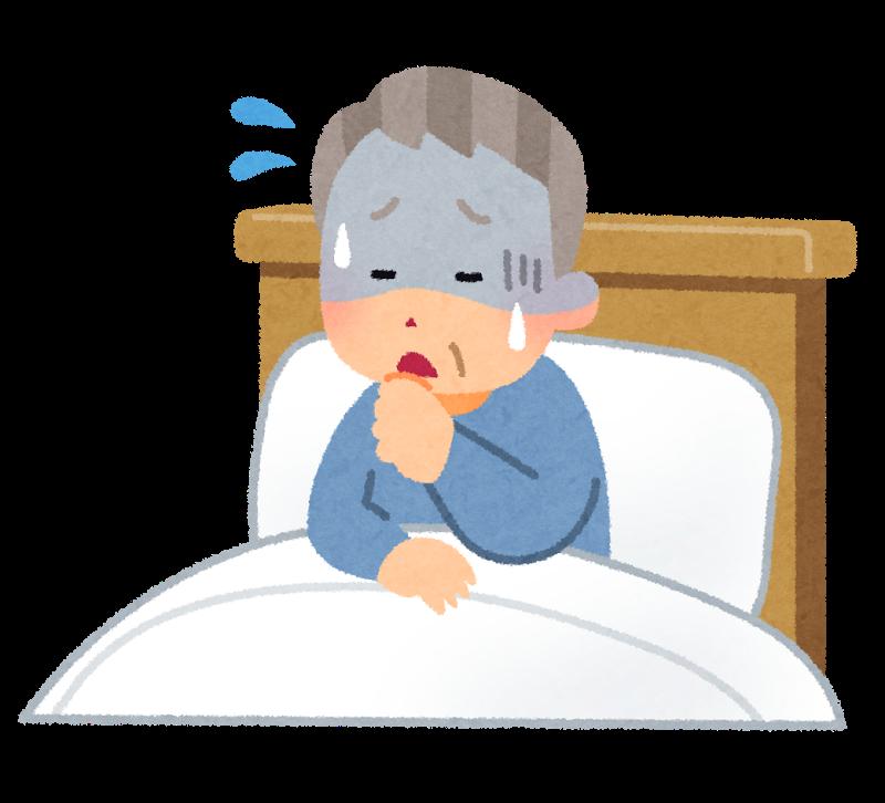 咳など体調不良を訴える祖父