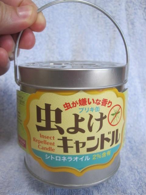 取っ手のついたオシャレなブリキ缶