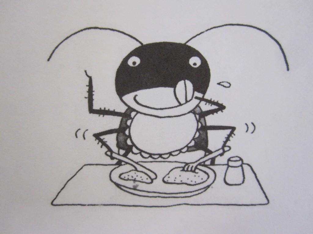 美味しそうに食事をするゴキブリのイメージイラスト