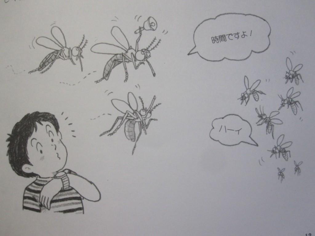 蚊柱(カばしら)を作り始める蚊のイラスト