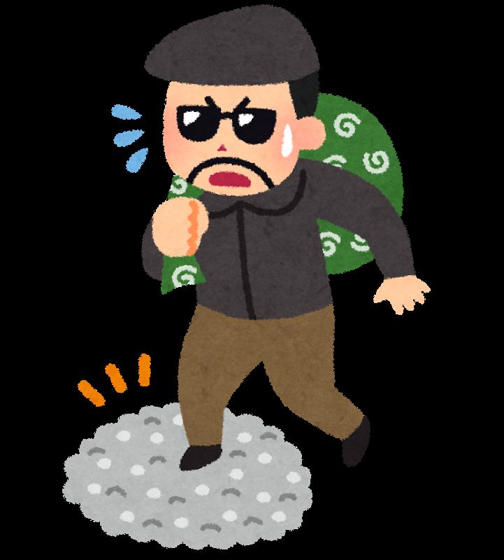 泥棒が防犯用の砂利石に気付く様子