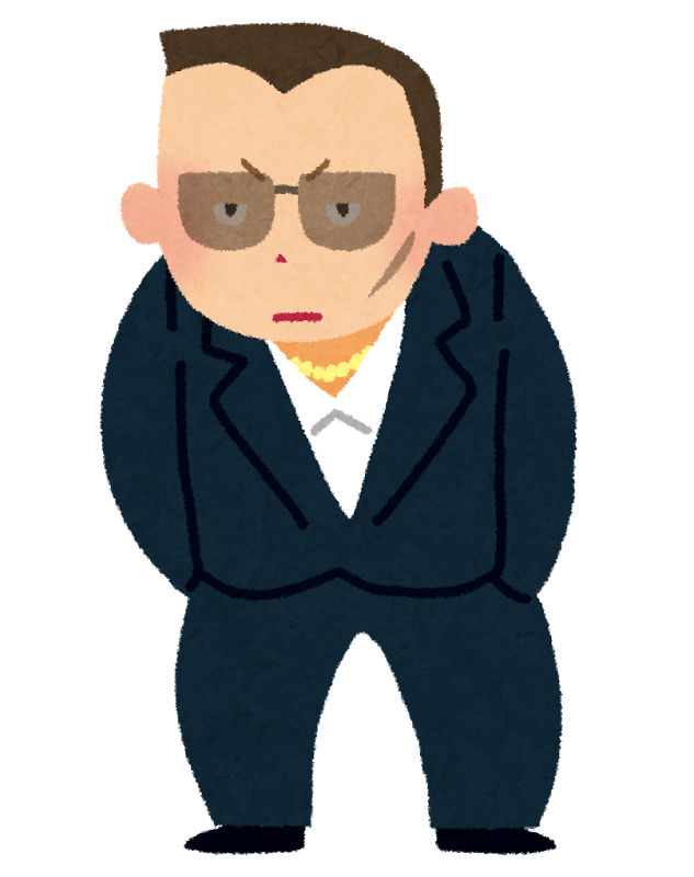 強面(コワモテ)のヤクザ・チンピラ風の男性