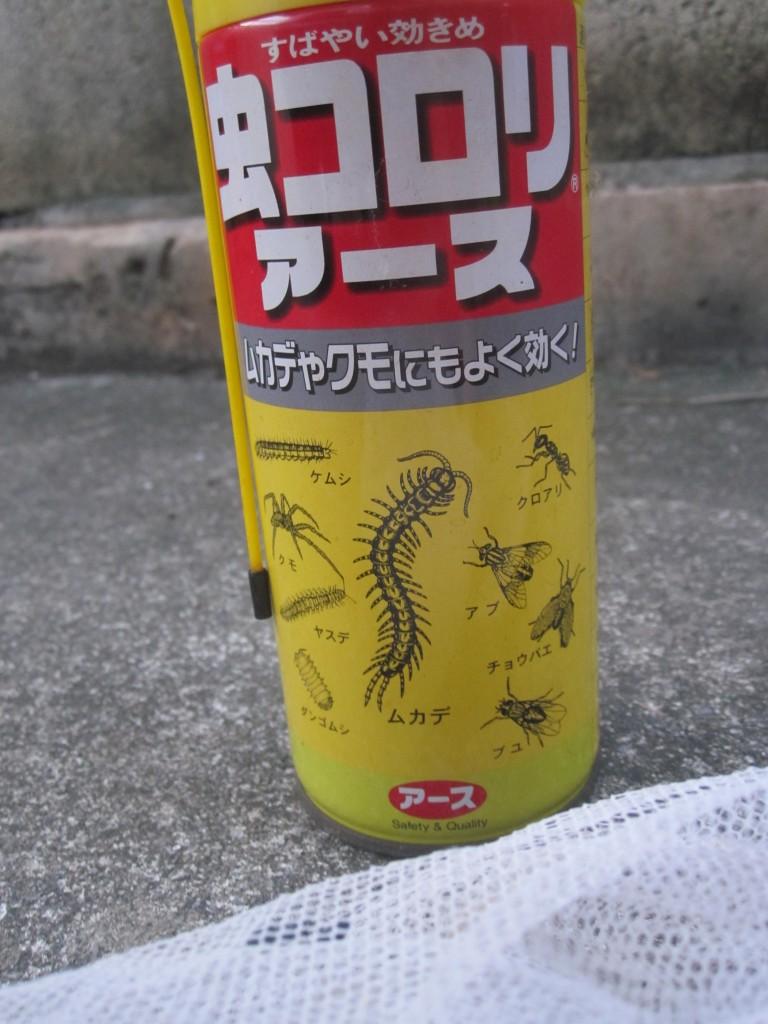 アース製薬の害虫駆除スプレー虫コロリアース