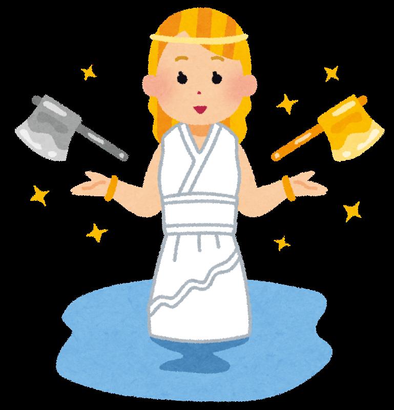 イソップ物語の女神が金の斧と銀の斧を選ばせる
