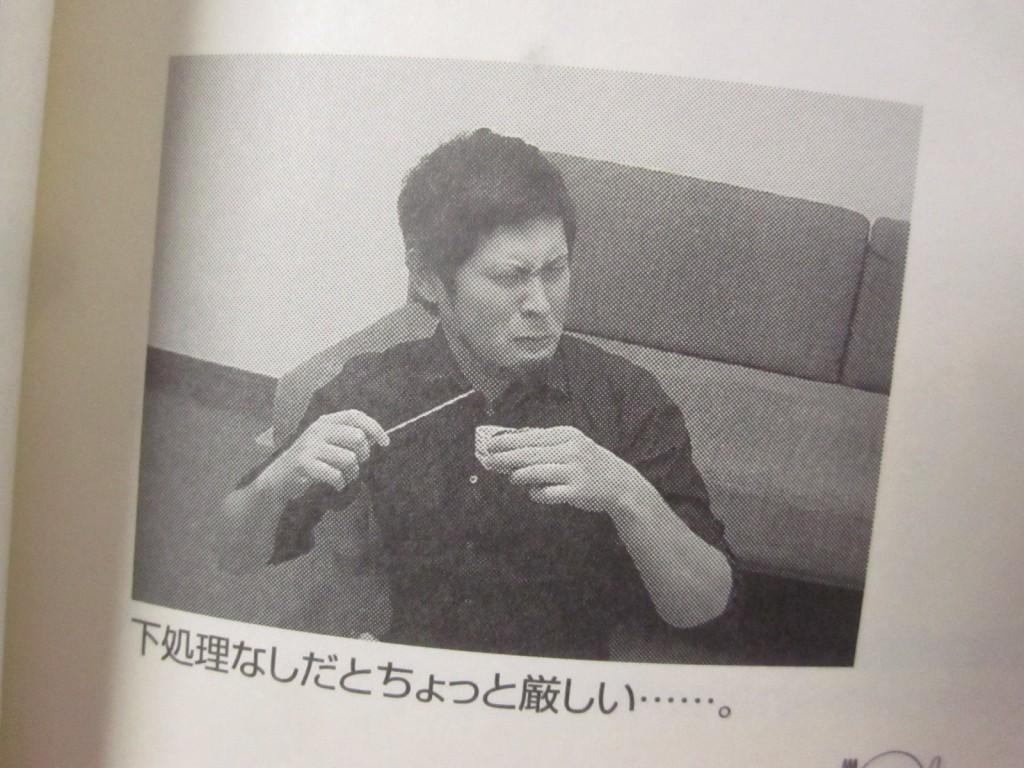 顔をしかめる著者の平坂寛さん