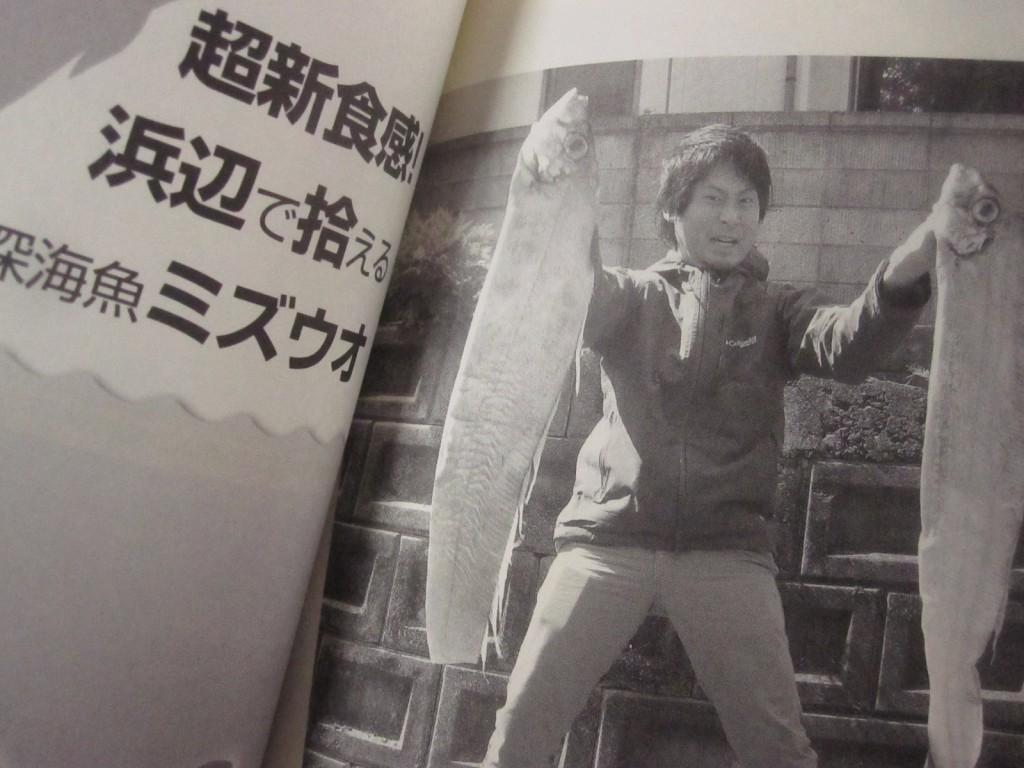 彼は挑戦を続ける日本のインディ・ジョーンズ!?