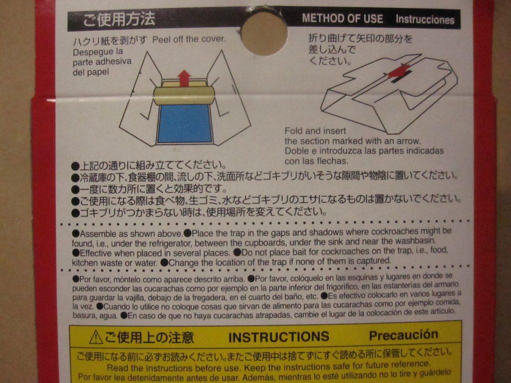 詳細な説明書き・使用方法が日本語以外に外国語表記も充実