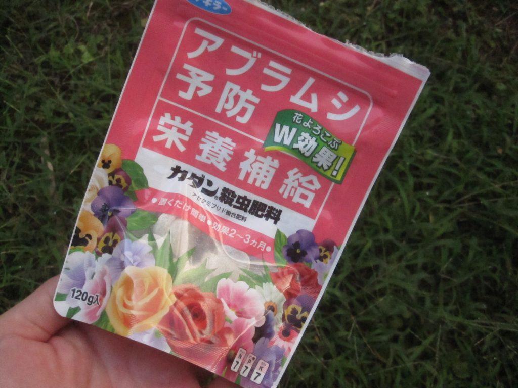 フマキラー『カダン殺虫肥料』植物への栄養補給と害虫駆除を同時に行う錠剤