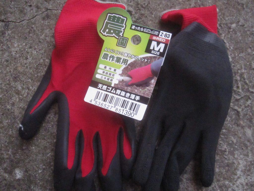 農作業・家庭園芸用の天然ゴム手袋