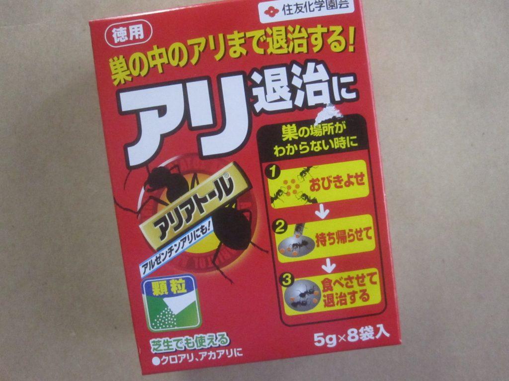 住友化学園芸のアリ退治の殺虫剤