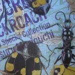 写真を一枚も見ずにゴキブリの勉強ができる大図鑑が出た!ゲッチョ先生のフィルターで濾過された害虫の王様が本の中で躍動する!
