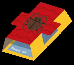 家にいるゴキブリを捕まえるために使われる、ゴキブリホイホイのイラスト