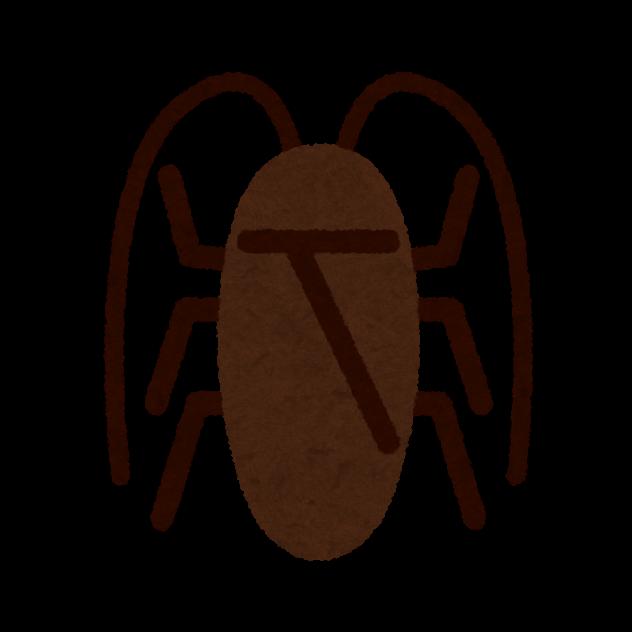 ゴキブリのイラスト(かわいいフリー素材集いらすとや)