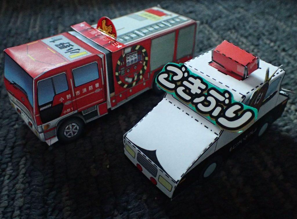 """デコレーションを加えたパトカー・消防車の""""ごきぶりホイホイ"""""""