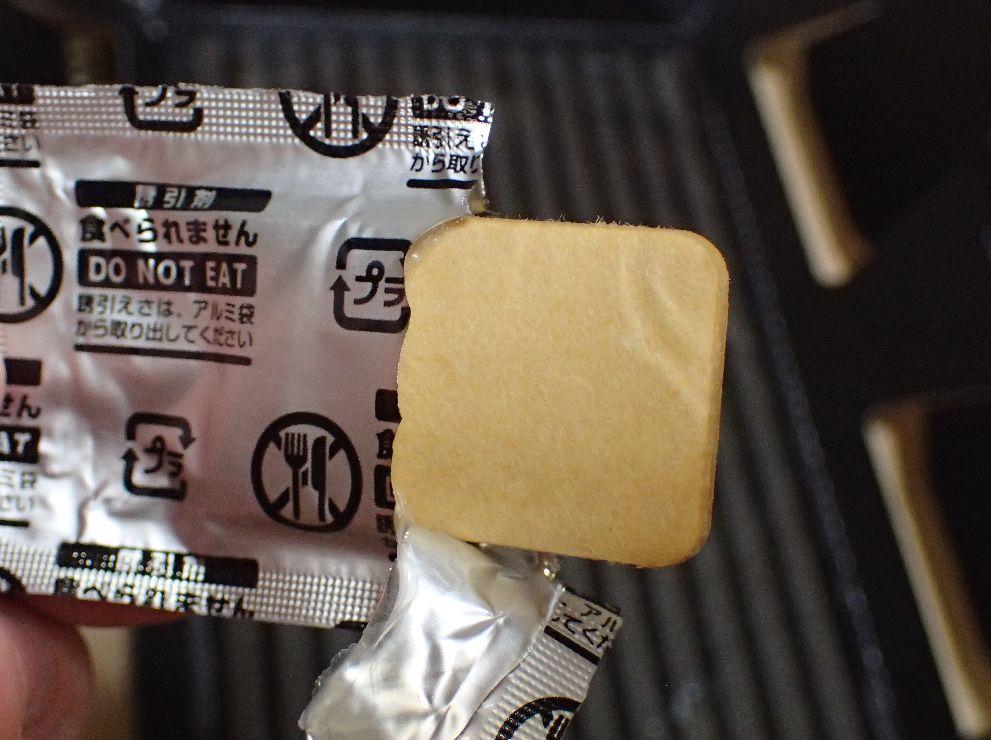 銀紙に包まれた誘引剤の封を切る