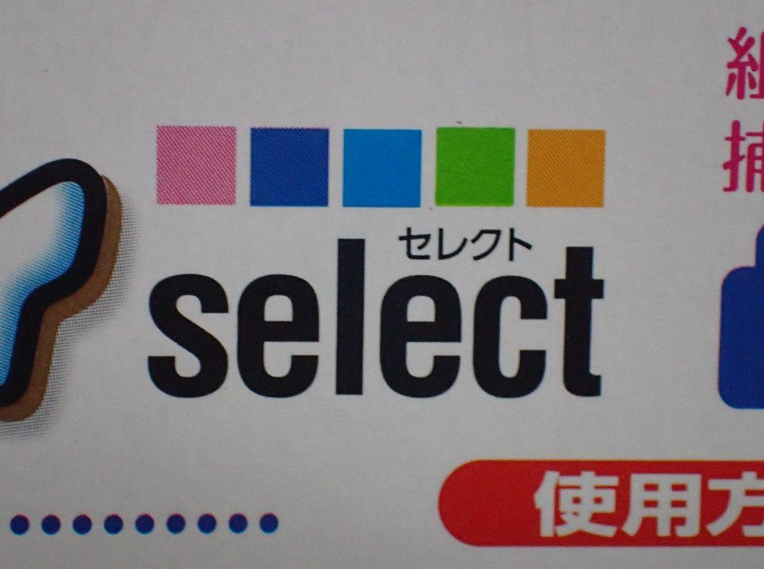 ピンク・紺・青・緑・オレンジのおしゃれなカラフルカラー